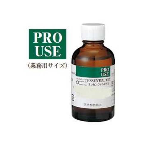 【PRO USE】【受注生産】ハーバルライフエッセンシャルオイル カモマイル・ローマン精油 50ml 生活の木