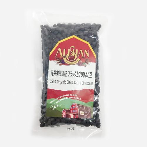 メーカー再生品 汎用性が高く 他の豆類同様に タンパク源として重宝します アウトレット☆送料無料 アリサン 有機黒ひよこ豆 200g