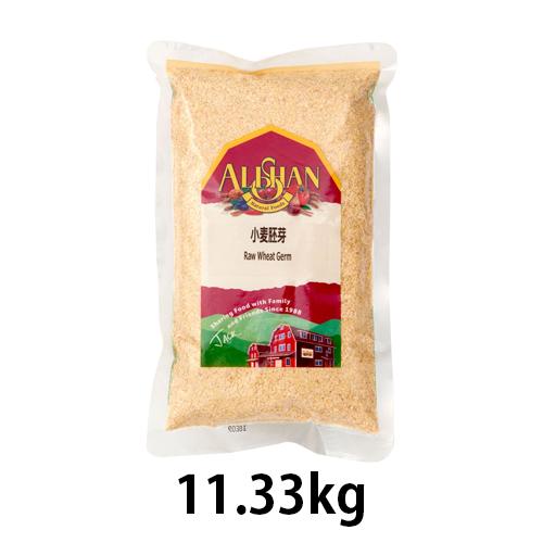 小麦胚芽・生(11.33kg) ※キャンセル・同梱・代引不可・店舗名・屋号名でのご注文の場合はメーカー直送