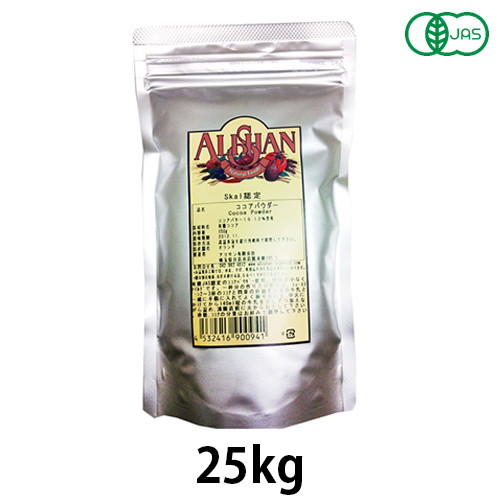有機アリサンココアパウダー(25kg)【アリサン】 ※キャンセル・同梱・代引不可・店舗名・屋号名でのご注文の場合はメーカー直送