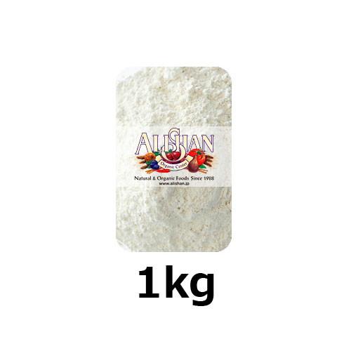 【アリサン】ガーリックパウダー (1kg)
