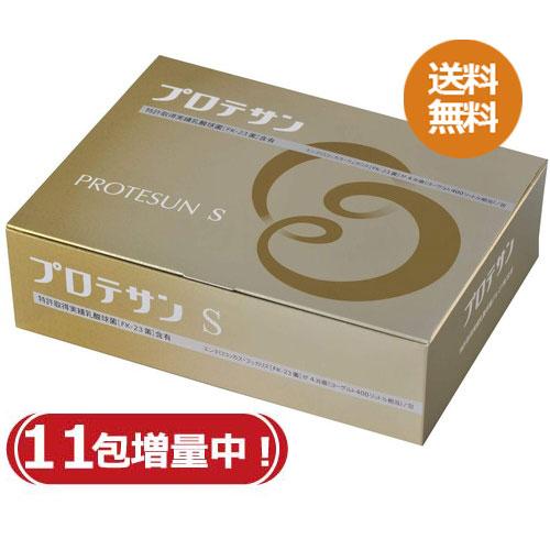 (1.5g×100包入)【特許取得実績乳酸菌素材FK-23】 濃縮乳酸菌 顆粒 プロテサンS