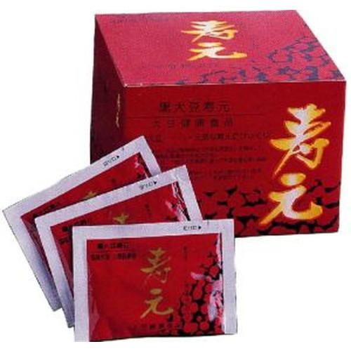 【ジュゲン直送】黒大豆寿元(携帯用) (10g×50袋) ×10箱セット ※代引き・キャンセル・同梱不可
