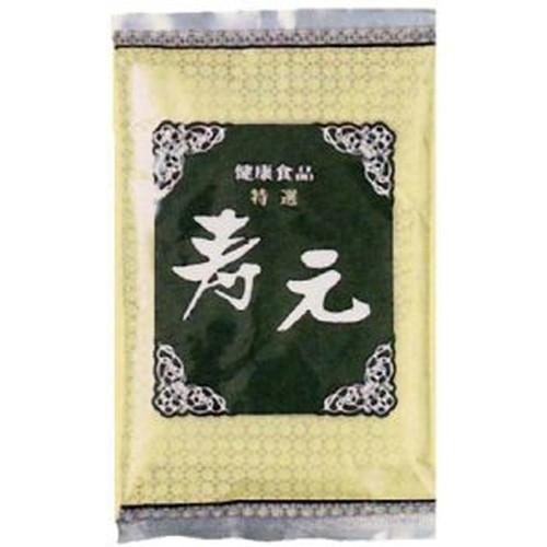 【ジュゲン直送】特選寿元(袋) 500g×10袋 セット ※代引き・キャンセル・同梱不可
