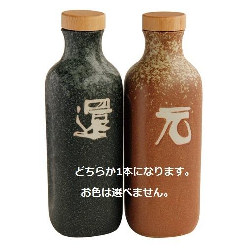 年末年始大決算 お茶に含まれている抗酸化物質から天然水素を取り出すことができるボトル 電源不使用で割らない限り一生涯使え マイナスイオン 水素電子もなくならない水素茶 3ヶ月以内の破損はメーカー補償付 還元くん3 Industry ※お色は選びいただけません 低電位水素水茶製造ボトル 850ccボトル1本 キャンセル不可 OJIKA 2020A/W新作送料無料