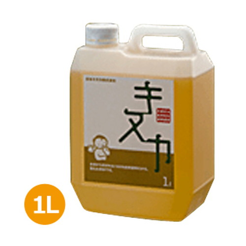 自然塗料 キヌカ(1L)×2本セット 日本キヌカ株式会社【オイルフィニッシュ】 ※送料無料(一部地域を除く)