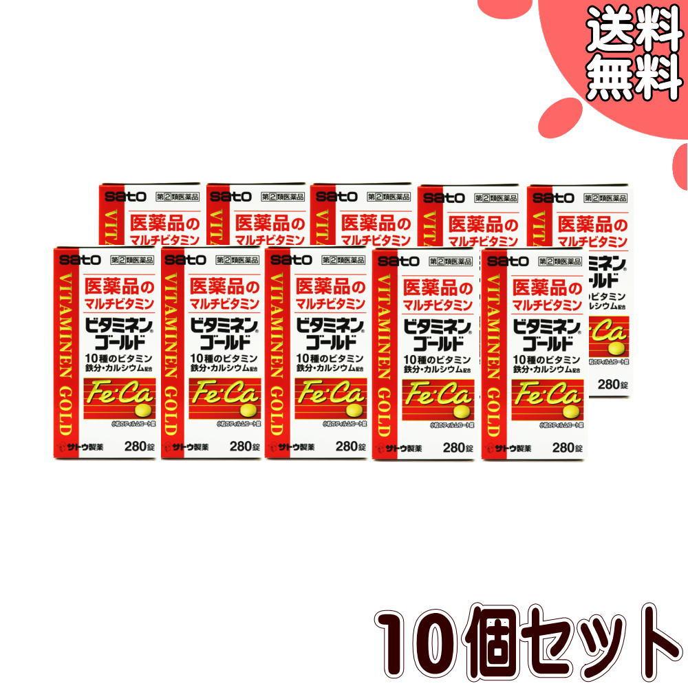 【指定第2類医薬品】ビタミネンゴールド(280錠)【10個セット】(4987316024608-10)