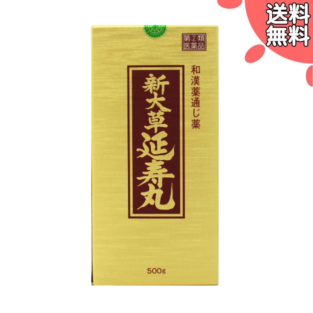 【指定第2類医薬品】新大草延寿丸-500g(4987031002264)