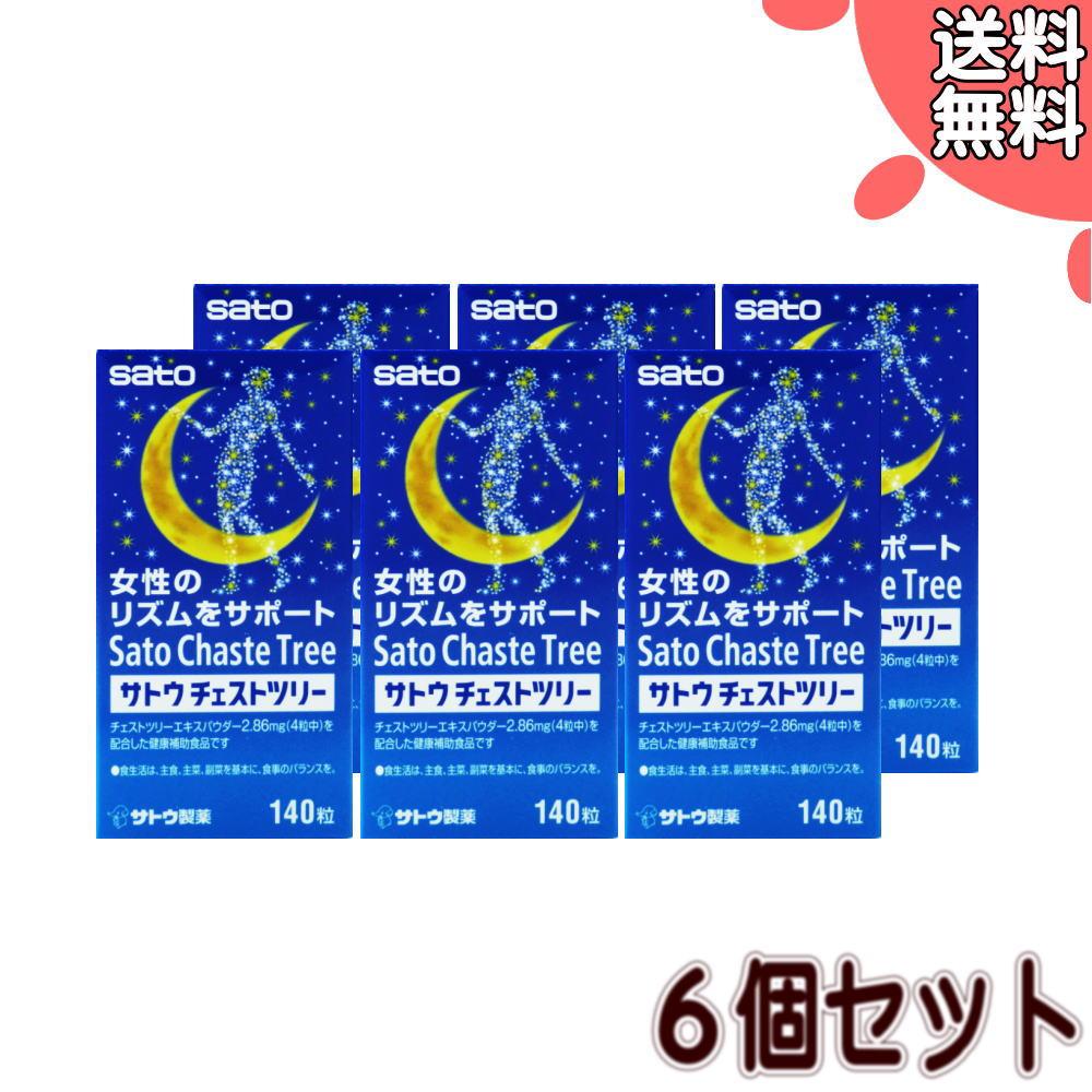 サトウチェストツリー(140粒)【6個セット】(4987316080871-6)