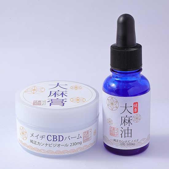 高濃度CBD使用 メイヂ健康大麻油・メイヂCBDバーム 大麻膏の2セット