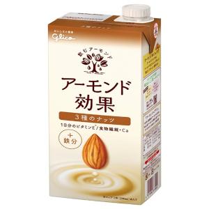 送料無料 沖縄 北海道は別途 追加料金を頂戴いたします グリコ アーモンド効果 6本 3種のナッツ 4年保証 1000ml 倉庫