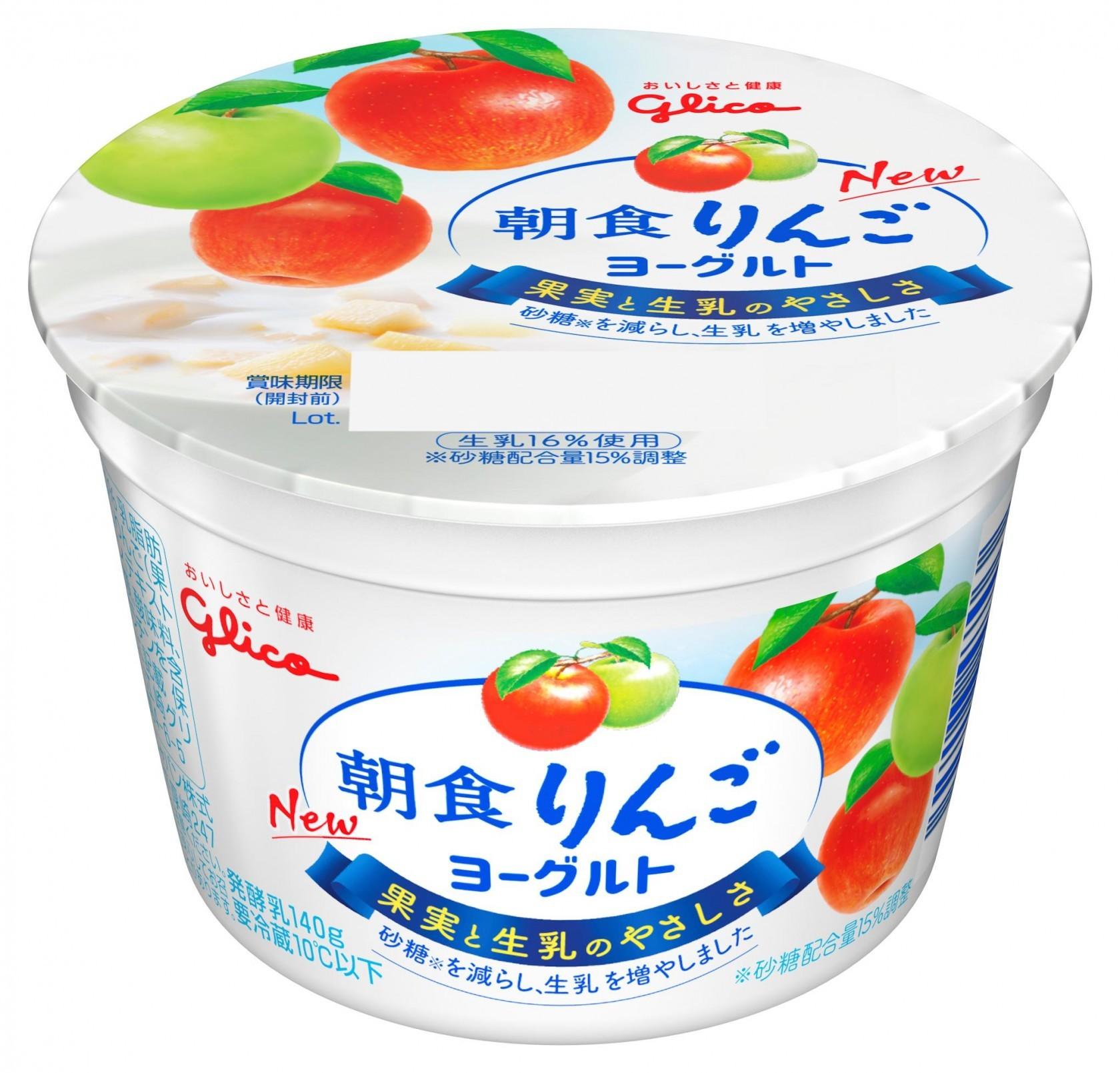 専門店 トレンド ヨーグルトの乳の味わいで 果実のおいしさが引き立つように仕上げました グリコ 朝食りんごヨーグルト 140g 沖縄 送料無料 その他離島は別途送料がかかります 北海道 12個