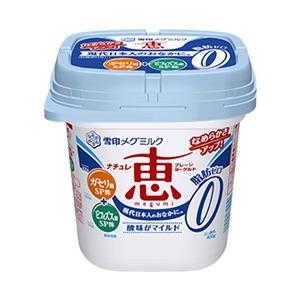 メグミルク ナチュレ 恵 megumi 脂肪ゼロ 400g 8個