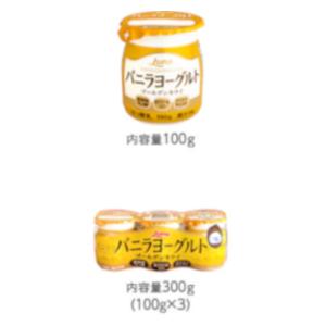 ヨーグルト はっ酵乳 ロングセラー 日本ルナ x8パック ゴールデンキウイ3P 新登場 テレビで話題 バニラヨーグルト 100gx3