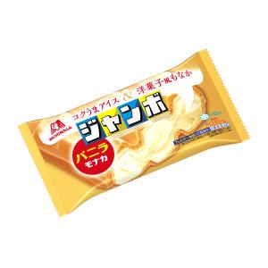 森永製菓 バニラモナカジャンボ 20個【アイス専用梱包】