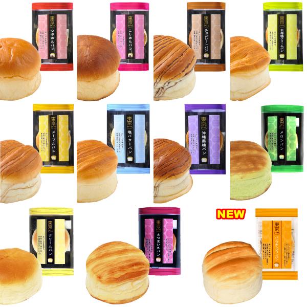 国産品 当店限定販売 オリジナル製法で しっとり ふっくら 焼き上げました東京ブレッド 天然酵母パン 賞味期限が35日以上残っている商品をお送りいたします おいしさ長持ち70日 送料込み 選べる3ケースセット 12個×3ケース