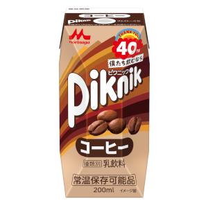 あす楽送料無料※北海道 高品質新品 高級な 沖縄 その他離島は別途送料がかかります 森永乳業 ピクニック 200mlx24本 コーヒー