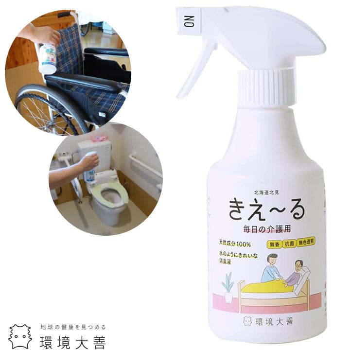 介護雑貨・生活支援用品 介護用 きえ~る 詰替え用ボトル(18リットル入) 【環境ダイゼン】