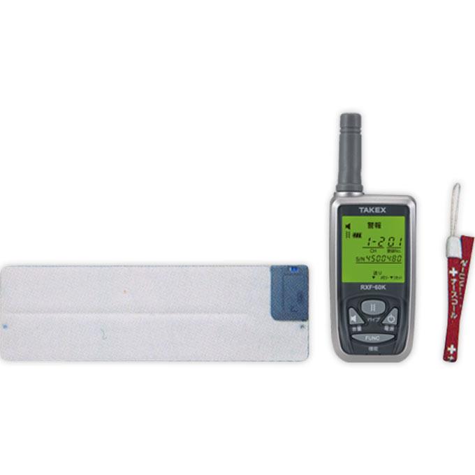 介護雑貨・生活支援用品 ワイヤレス起き上がりくん 携帯型受信機セット 【竹中エンジニアリング】 【HW-BS3(KE)】 【送料無料】