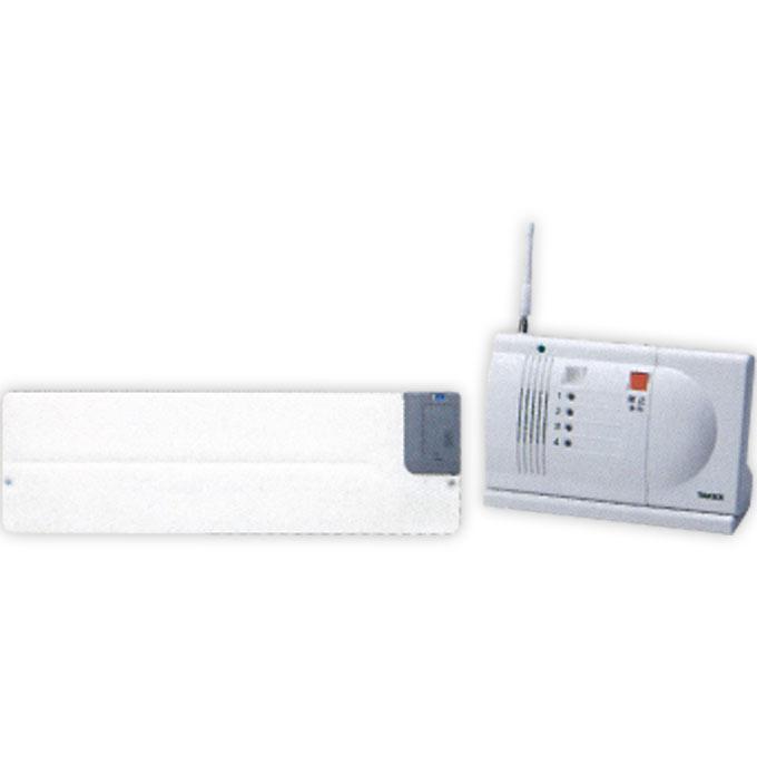 介護雑貨・生活支援用品 ワイヤレス起き上がりくん 卓上型受信機セット 【竹中エンジニアリング】 【HW-BS3(T)】 【送料無料】