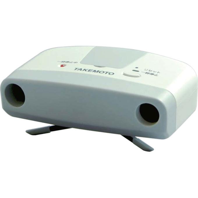 介護雑貨・生活支援用品 超音波センサー 【タケモトデンキ】 【Ci-U1】 【送料無料】