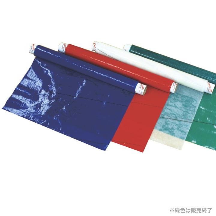 介護雑貨・生活支援用品 ダイセム すべり止めシートロール 9m 青・赤・白 【アビリティーズ・ケアネット】 【L534-01 L534-02 L534-04】