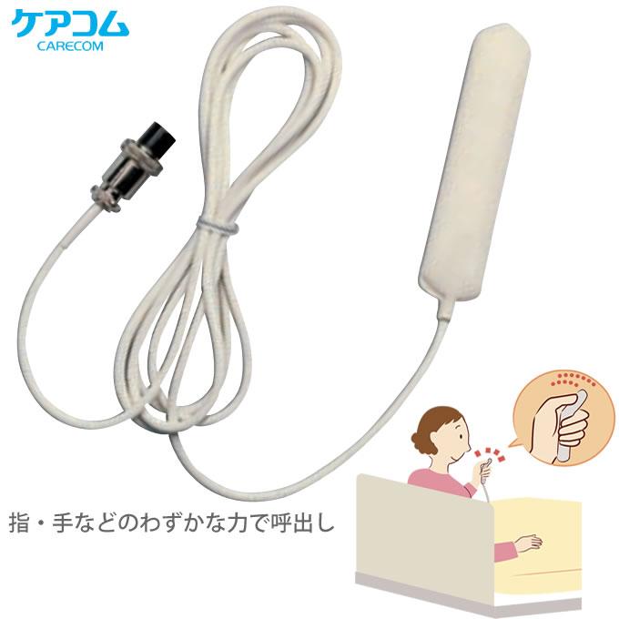 介護雑貨·生活支援用品 フレキコール 【ケアコム】 【RB-760A】