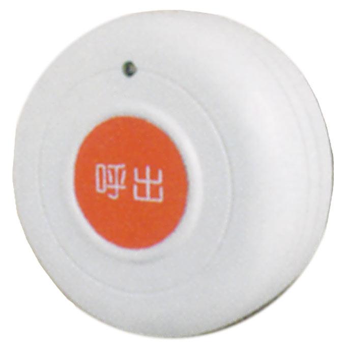介護雑貨・生活支援用品 アクセスコール送信機 設置型 【竹中エンジニアリング】 【AC-WT】 【送料無料】