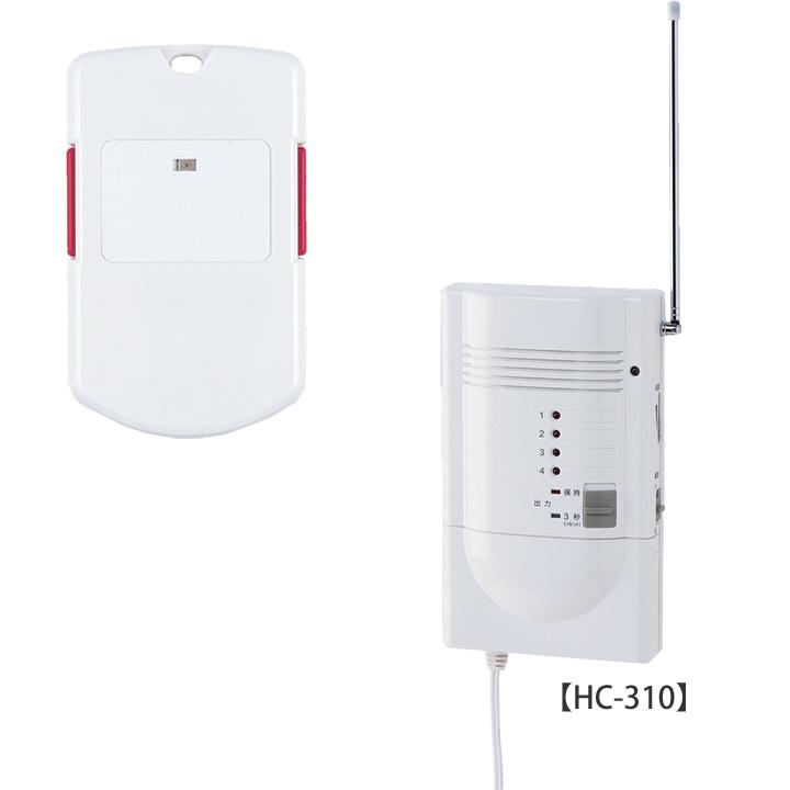 介護雑貨・生活支援用品 ワイヤレス緊急呼出しセット 卓上型受信機セット(TX-122とHC-350のセット) 【竹中エンジニアリング】 【EC-2P(T)】 【送料無料】