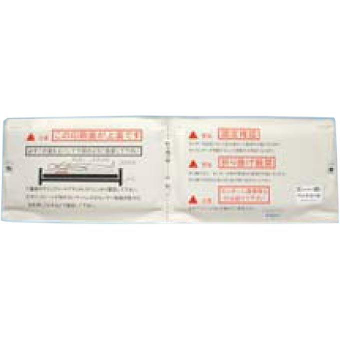介護雑貨・生活支援用品 コードレス・ベッドセンサー 【テクノスジャパン】 【BPS8025RF】 【送料無料】