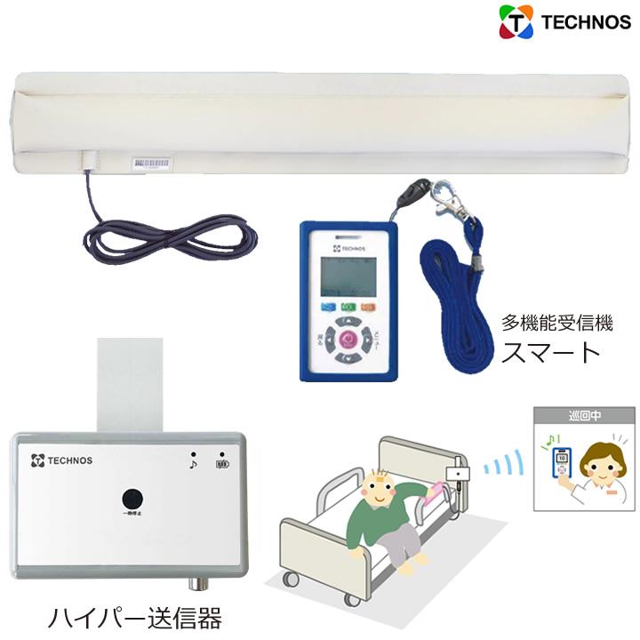 介護雑貨・生活支援用品 タッチコール・ポケット 【テクノスジャパン】 【TCP-8】 【送料無料】