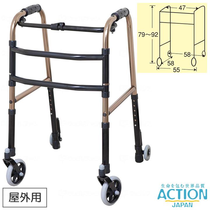 シルバーカー キャスター付き歩行器 スモールタイプ C2021SLR 【アクションジャパン】 【C2021SLR-BR】 【送料無料】 【手押し車 老人用 押し車】 【シルバーカート シニアカート】 【介護】【プレゼント】 【贈り物 ギフト】