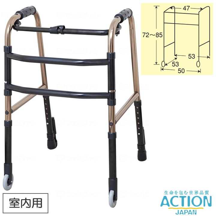 シルバーカー キャスター付き歩行器 スモールタイプ C2021SR 【アクションジャパン】 【C2021SR-BR】 【送料無料】 【手押し車 老人用 押し車】 【シルバーカート シニアカート】 【介護】【プレゼント 母の日】 【贈り物 ギフト】