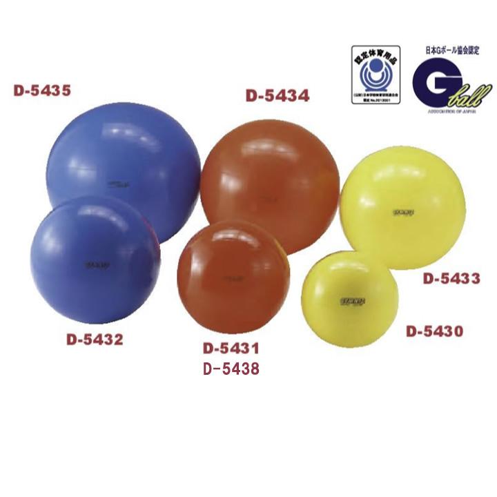 別倉庫からの配送 健康器具 ギムニクカラーボール イエロー 淡野製作所 直径75cm 日本 D5433