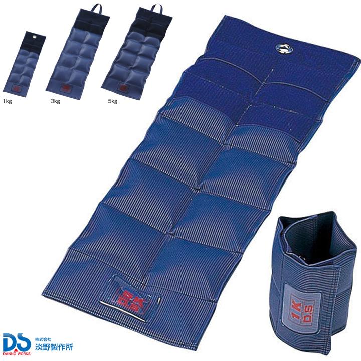 健康器具 リハビリ用重錘バンド 5kg 【淡野製作所】 【D-307】