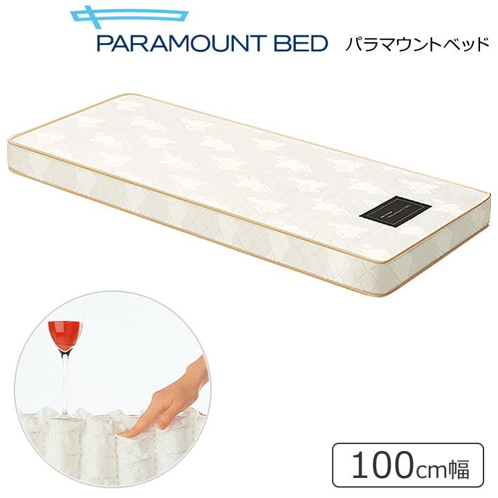 介護ベッド マットレス パラマウントベッド ポケットコイルスプリングマットレス
