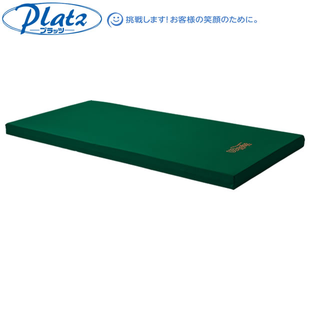 介護ベッド ユービーポイントマットレス 通気タイプ レギュラータイプ/ショートタイプ (幅90cm/幅83cm) 【プラッツ】 【PM09-A9008 PM09-A9008S PM09-A8308 PM09-A8308S】