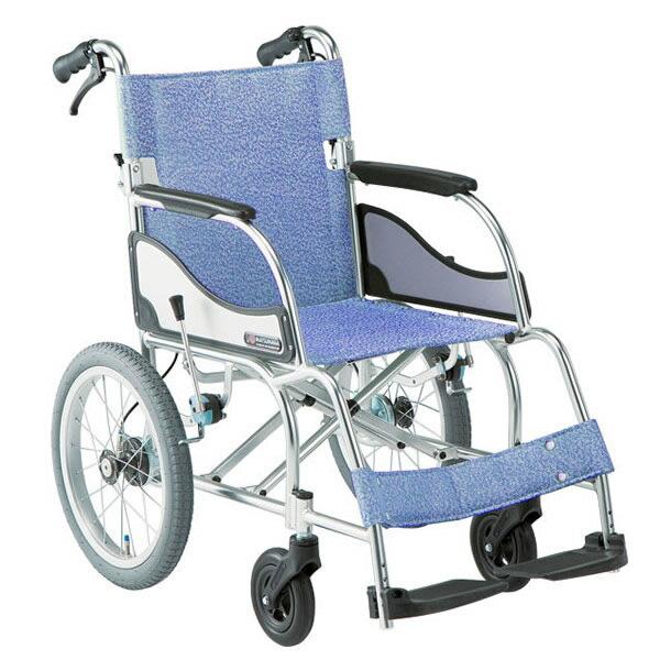 車椅子 車いす 介助式車椅子 松永製作所 MW-SL21B(MW-SL2Bの後継機種です) アルミ製車いす 【アルミ製車椅子】 【プレゼント 贈り物 ギフト】【介護】