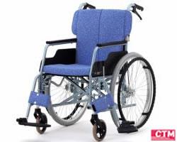 車椅子 車いす 自走式車椅子 松永製作所 REM-1自走式 アルミ製車いす 【アルミ製車椅子】 【プレゼント 贈り物 ギフト】【介護】
