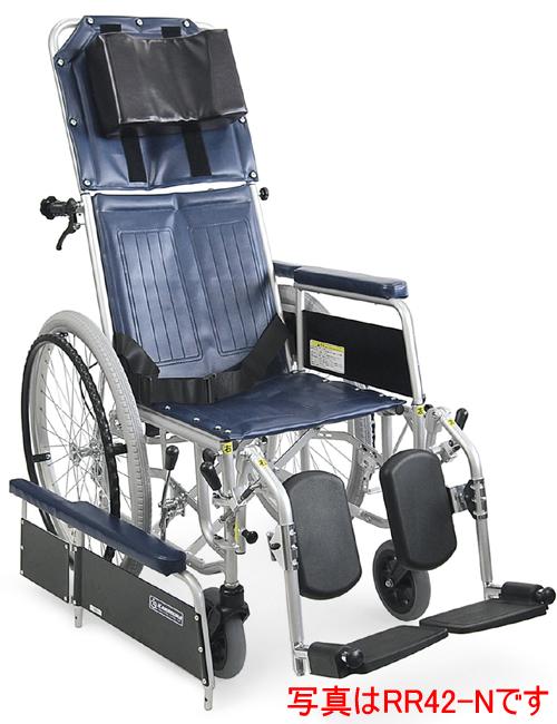 車椅子 車いす リクライニング式車椅子自走式 カワムラサイクル RR42-NB(RR40-NBの後継商品です) スチール製車いす 【スチール製車椅子】