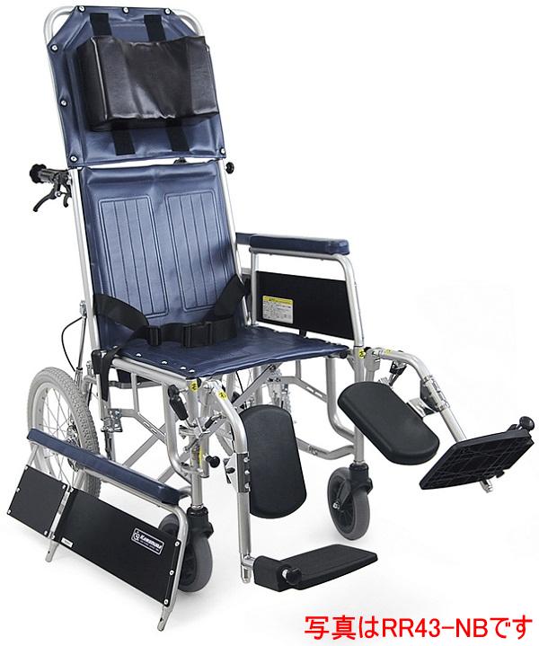 車椅子 車いす リクライニング式車椅子介助式 カワムラサイクル RR43-N(RR41-Nの後継商品です) スチール製車いす 【スチール製車椅子】
