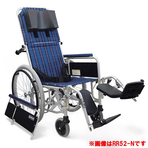車椅子 車いす リクライニング式車椅子自走式 カワムラサイクル RR52-DN(RR50-DNの後継商品です) アルミ製車いす 【アルミ製車椅子】