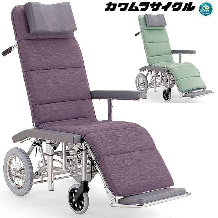 車椅子 車いす リクライニング式車椅子介助式 カワムラサイクル RR60N アルミ製車いす 【アルミ製車椅子】