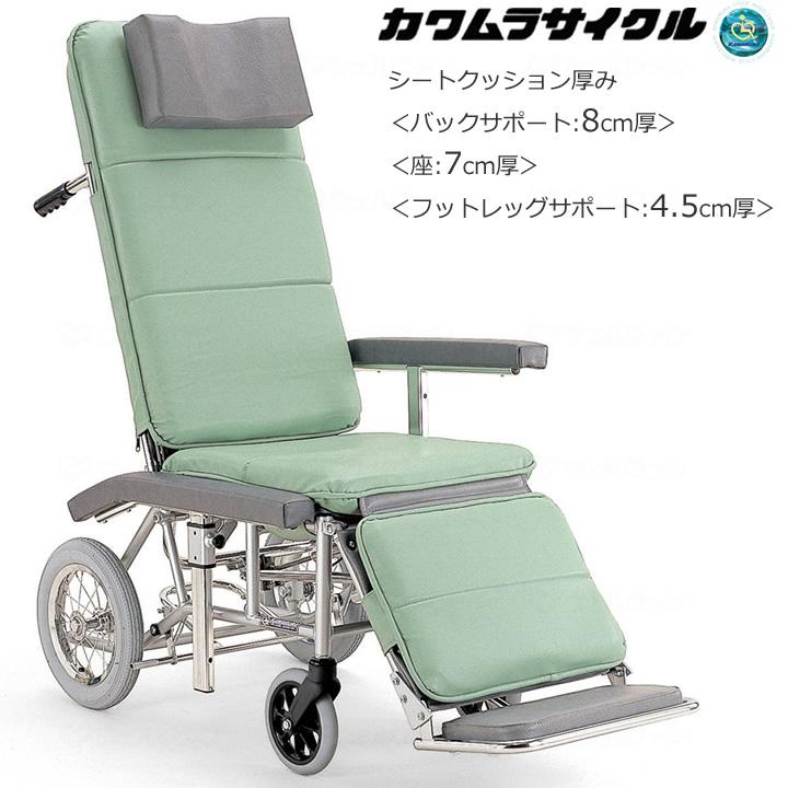車椅子 車いす リクライニング式車椅子介助式 カワムラサイクル RR70N アルミ製車いす 【アルミ製車椅子】