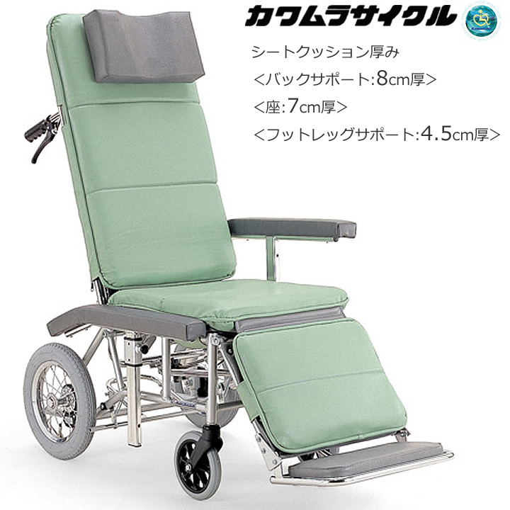車椅子 車いす リクライニング式車椅子介助式 カワムラサイクル RR70NB アルミ製車いす 【アルミ製車椅子】