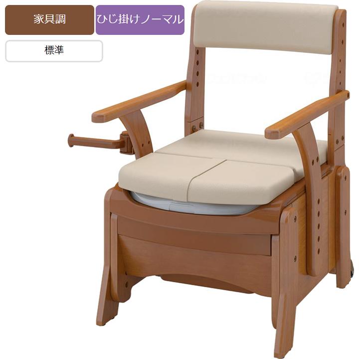 ポータブルトイレ 安寿 家具調トイレセレクトR コンパクト> 【アロン化成】 【送料無料】