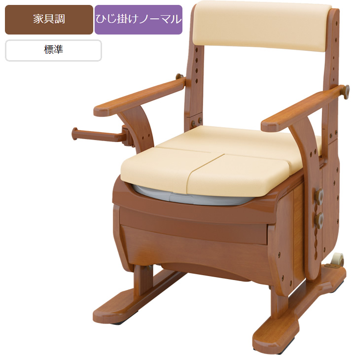 ポータブルトイレ 安寿 家具調トイレセレクトR ノーマル(暖房) 【アロン化成】 【送料無料】