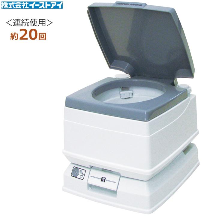 ポータブルトイレ パスポートポータブル水洗トイレ8Lタイプ 【イーストアイ】 【P8L】 【送料無料】