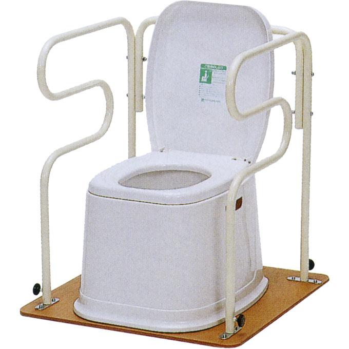 ポータブルトイレ ポータブルトイレ用手摺 【日進医療器】 【TY525】