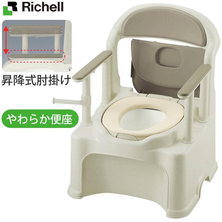 ポータブルトイレ ポータブルトイレ きらく PY2型(やわらか便座) 【リッチェル】 【47540】 【送料無料】